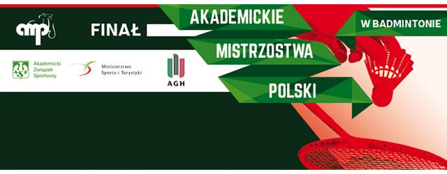 ikona_www_azs_krakow